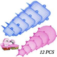 12 adet yuvarlak yeniden kullanılabilir silikon gıda kapak elastik streç ayarlanabilir kase kapakları mutfak Wrap mühür taze tutmak silikon kapaklar