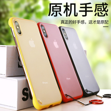 Unframed mobile phone cases for apple iphone X XS XR MAX case