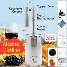Efficient 12/20/35L Alcohol Ethanol Distiller Home Brew Still Moonshine Wine Making Tools Boiler + Comprises Brewing Accessories(China)