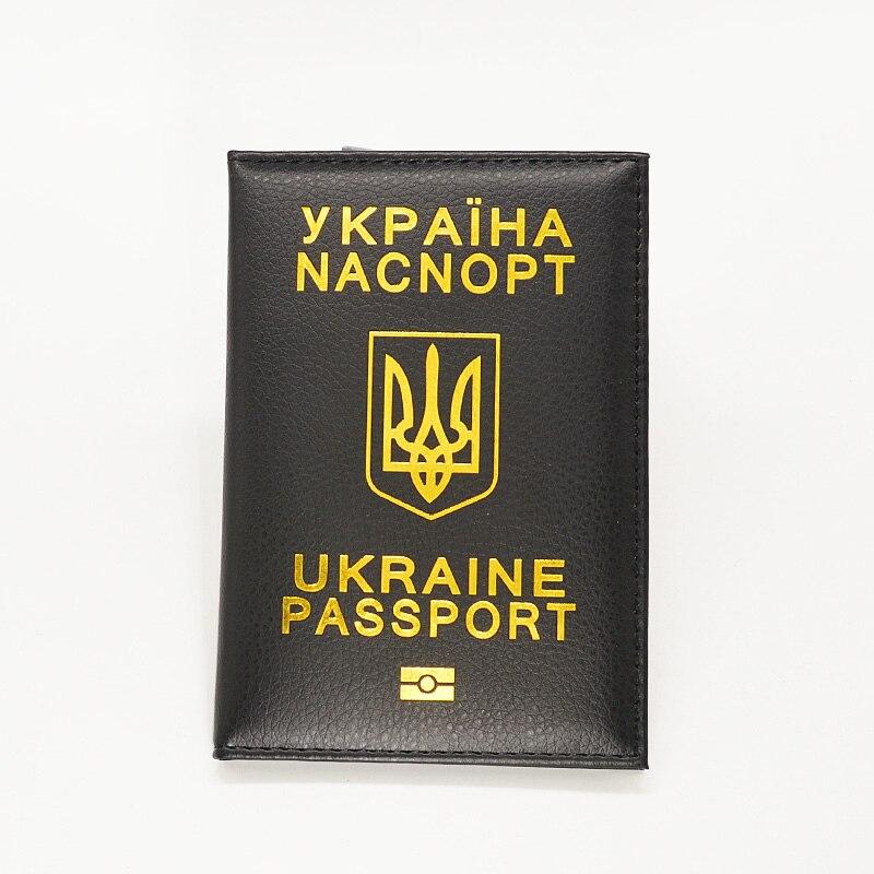 Ukraine Passport Cover Women Travel Wallet Passport Holder Document Organizer Pu Leather Case For Passports New Design