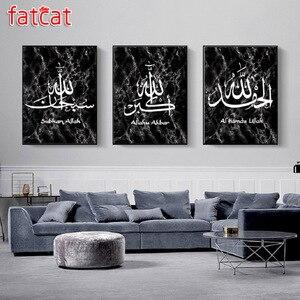 Image 1 - FATCAT Triptych DIY ภาพวาดเพชรอิสลามสีดำและสีขาว Wall Art 5D Full โมเสคเพชรเย็บปักถักร้อยขายตกแต่งบ้าน AE1013