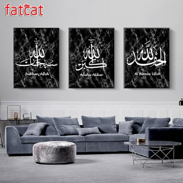 FATCAT Triptych DIY ภาพวาดเพชรอิสลามสีดำและสีขาว Wall Art 5D Full โมเสคเพชรเย็บปักถักร้อยขายตกแต่งบ้าน AE1013