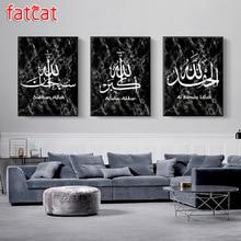 FATCAT Triptych DIY elmas boyama İslam siyah ve beyaz duvar sanatı 5D tam mozaik elmas nakış satış ev dekor AE1013