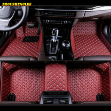 Make Custom car floor mats for Geely all model Emgrand EC7 GS GL GT EC8 GC9 X7 FE1 GX7 SC6 SX7 GX2 auto accessories styling(China)