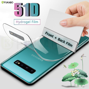 Full Cover Hydrogel Film For S