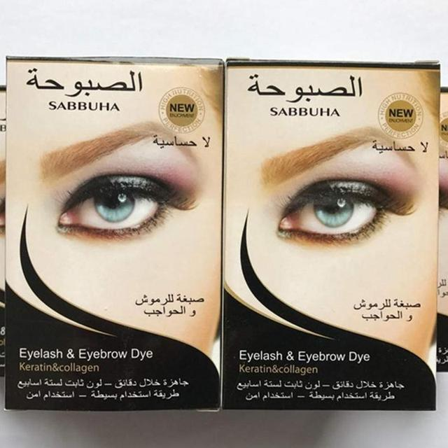 1 Set High Quality Waterproof Professional Eyelash Eyebrow Dye Tint Gel Eye Brow Mascara Cream 3
