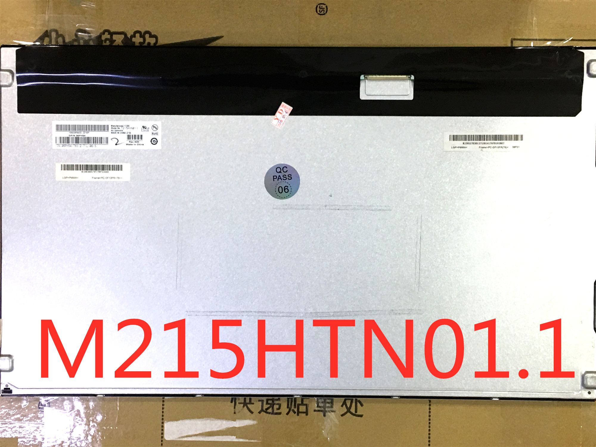LCD Screen Panel Suitable 21.5inch M215HTN01.1 for Lenovo B345 C4005 C4030 S4040