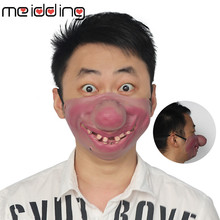 Halloween Party Realistic Latex Masks Cosplay Half Face Horrible Scary Masquerade Decorations Mask
