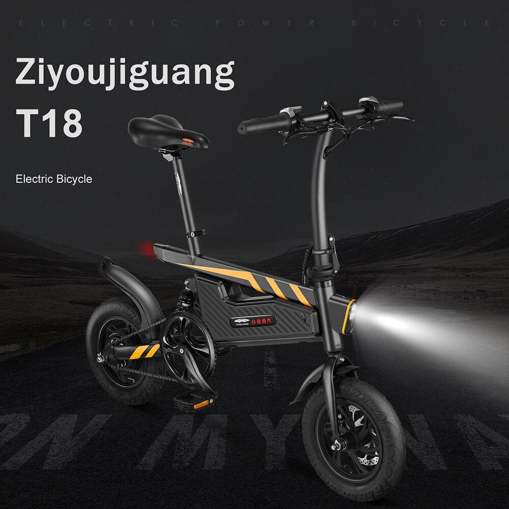 Электровелосипед 12 дюймов складной мощный электрический велосипед 250 Вт Мотор тормоза велосипед Складная ножная педаль электрический вело... - 6