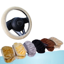 Cleanable steering wheel cover spring and autumn season plush short hair automobile