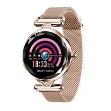 H1 Smart Watch Women Girl Smart Band Heart Rate Blood Pressure Monitor Wristband Sport Activity Tracker Fitness Bracelet Watch