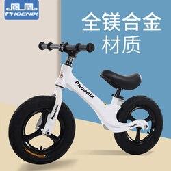 Stop magnezu bezpedałowy rower równoważny dla dzieci dzieci w wieku 2-6 lat