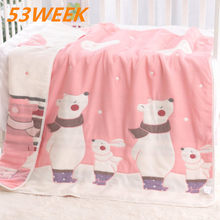 53WEEK Autumn and winter new cotton ten-layer gauze quilt baby bath towel baby quilt child blanket thick quilt 2020(China)
