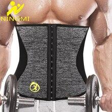 NINGMI Mens Waist Trainer Slim Body Shapers Neoprene Sweat Sauna Strap Cincher Sport Top Slimming Shapewear Modeling Belt Corset