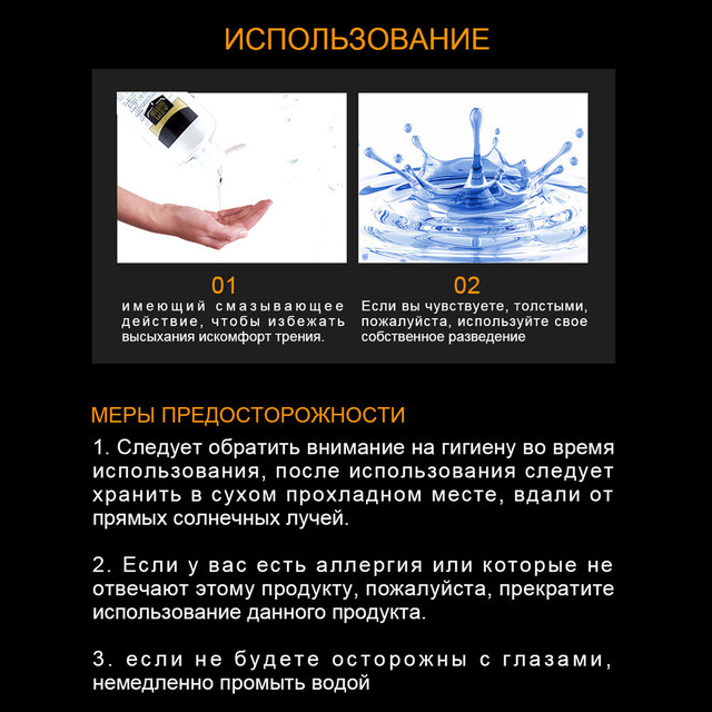 Sex Lubricant 400ML Water-Based For Vaginal Lubrication Oral Anal Pussy Sex Lube Intimacy For Gay Toys Couple Sexual Adult Oil 6