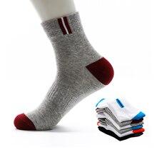 1 пара, мужские спортивные носки, женские утолщенные хлопковые Дышащие носки, нескользящие носки для бега, велоспорта, тенниса, баскетбола