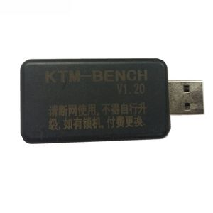 Image 2 - ECU Programmer 1.20 KTM BENCH Read and Write ECU Via Boot Bench V1.20 KTM Bench KTMBENCH Flash EEPROM for boot+bench