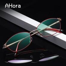 Очки ahora женские с защитой от сисветильник света элегантные