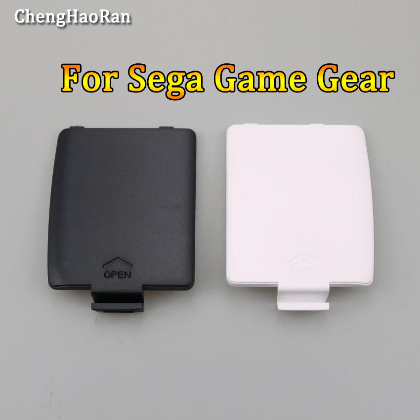 Suitable For SegaGG Game Console Battery Cover SEGA Game Gear Game Console Battery Cover Left And Right Battery Cover