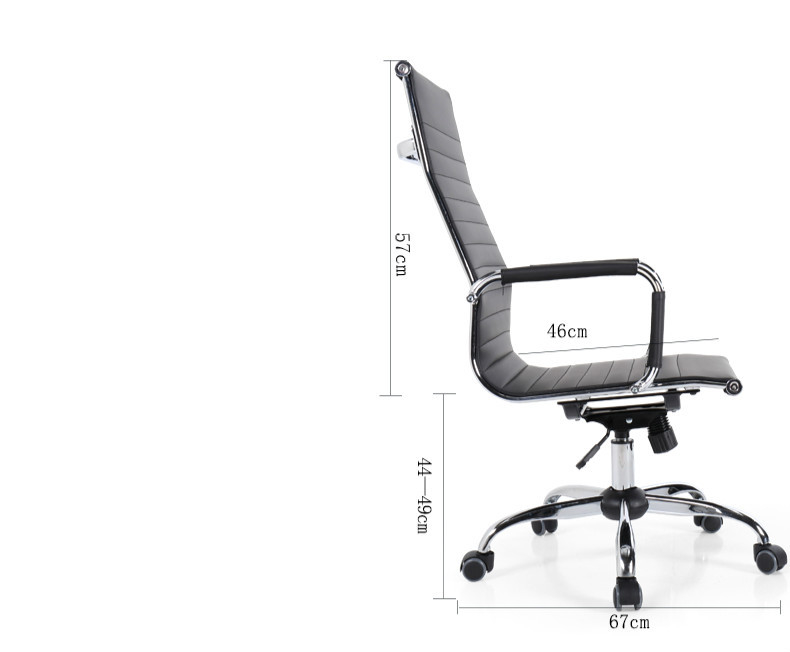 Купить с кэшбэком High-quality conference chair Comfortable office staff casual lengthened backrest chair