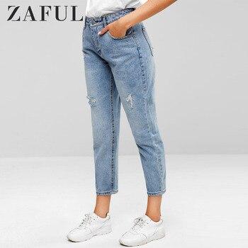 ZAFUL Distressed Five Pockets Jeans Ripped Women Harem Boyfriend Trouser Ladies Five Pockets Skinny Jeans Loose High Waist Pants фото