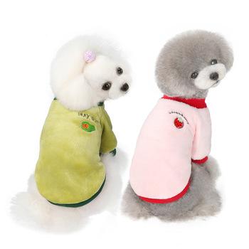 Pies zimowa ciepła bluza koralowa kurtka polarowa z kapturem koreański słodki kociak grube aksamitne bluzki moda jesień wegański nadruk z owocami Pet Clothes tanie i dobre opinie CN (pochodzenie) Z polaru Zima