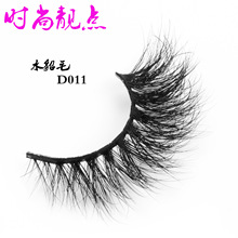 3D false eyelashes 3d thick natural