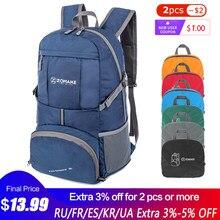 35l portátil dobrável unisex mochila saco de desporto ao ar livre reflexivo listra dos homens caminhadas saco de viagem para acampamento ciclismo