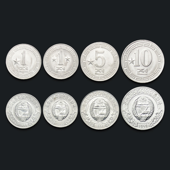 North Korea 1-5-10 Korean Won Aluminum Coin Set 4 New Genuine Original Coins 100% Real Collect Issuing Coins Unc Aisa image