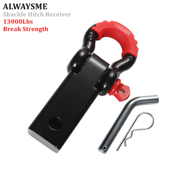 ALWAYSME 13000 Lbs Break Strength Shackle Hitch Hook Receiver Fits 2 Inches Receiver Tube,With 3/4″ Shackle & Hitch Pin