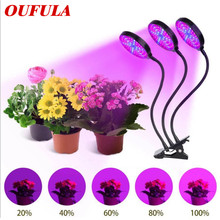 OUFULA LED Plant Growth Lamp Full Spectrum 30W 45W High Power 5-Speed Dimming Timing With Clip