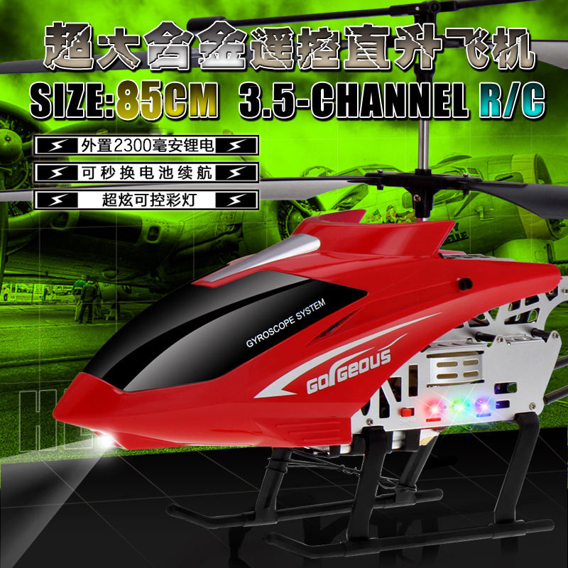 High Quality Unisex Toy Super Large Drop-resistant Helicopter Rechargeable Remote Control Super Large 14-Year-Old Or Above Unman