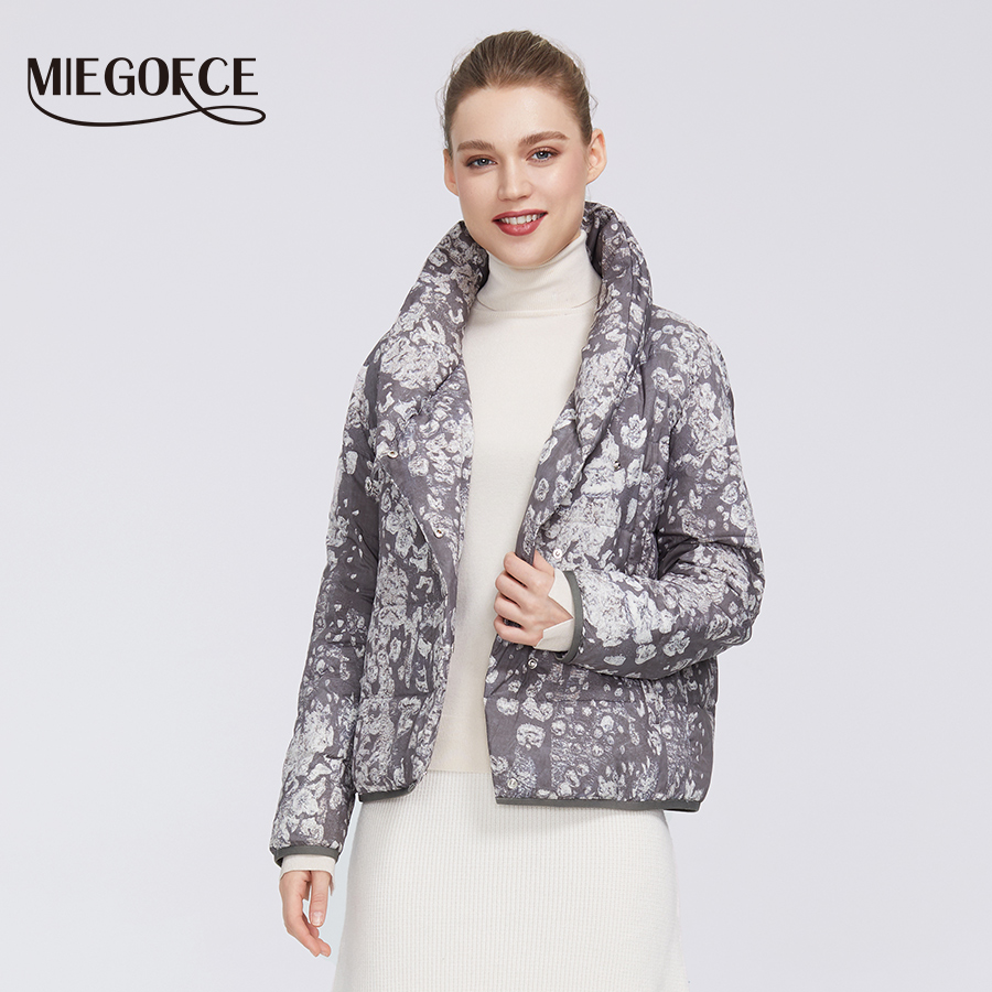 MIEGOFCE 2020 New Spring-Autumn Collection Women Leopard Jacket Sporty Classic Women Jacket V-neck Collar Warm Windbreaker