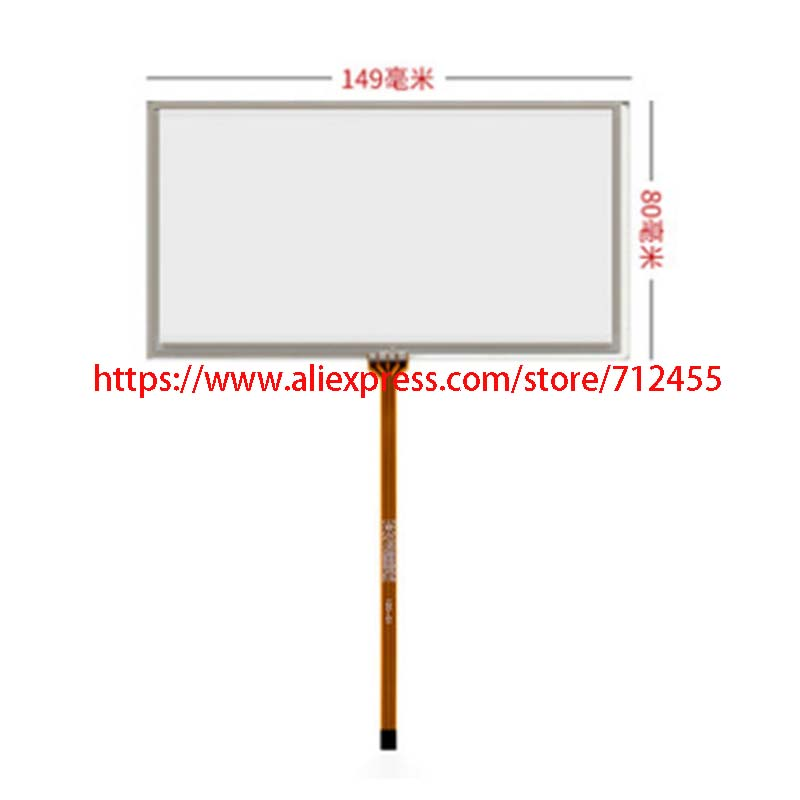 6 inch 4 line Car DVD touch screen panel digitizer Sensor glass compatible for sony XAV-E622 XAV-63 149mm*80mm