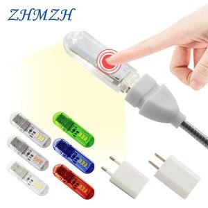 Touch Switch DC5V USB LED Mini Book Light 1.5W LED Desk Reading Lamp Red Blue Green White Portable Flexible USB LED Night Lights(China)