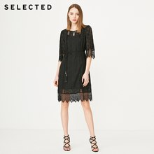 SELECTED Two-piece Cut-outs Crocheted Short-sleeved Lace-up Dress S|41922J521(China)
