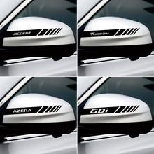 2 pçs espelho retrovisor do carro adesivos auto decoração do corpo decalque para hyundai accent elantra tucson solaris sonata santafe etc acessórios