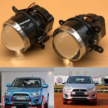 2PCS Lens Fog Lights LED Front Fog Lights H11 Car Styling Round Bumper 12V For Mitsubishi ASX 2013 2014 35W 55W LED