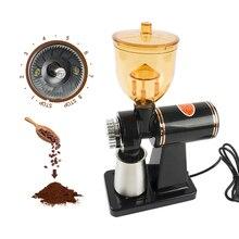 Household Electric Coffee Bean Grinder Cone Burr Grinder Stainless Steel Coffee Grinder