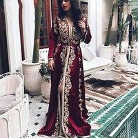 Lorie Burgundy Moroccan Kaftan Evening Dresses Long Sleeves Lace Appliques Muslim Dress Arabic Muslim Formal Prom Dresses