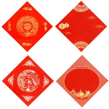 Czerwony papier Xuan na chiński festiwal wiosenny kaligrafia papier 40 arkuszy chiński nowy rok tradycyjny czerwony papier Xuan Rijstpapier tanie i dobre opinie CN (pochodzenie)
