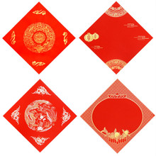 Red Xuan Paper for Chinese Spring Festival Calligraphy Paper 40sheets Chinese New Year Traddtional Red Xuan Paper Rijstpapier