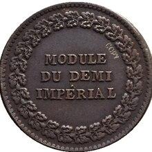 Русские медные монеты 1845 копия 23 мм