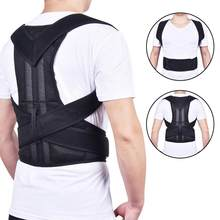 Posture Corrector for Men and Women Back Posture Brace Clavicle Support Belt Stop Slouching and Hunching Adjustable(China)