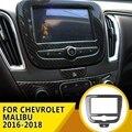 Реальное углеродное волокно GPS навигация рамка центральная консоль CD панель руль ручка Чаша отделка для Chevrolet Malibu XL 2016-2018