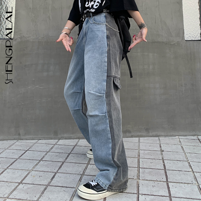 SHENGPALAE 2020 New Summer Casual Jeans Woman Long Trousers Cowboy Female Loose Streetwear Splice Hit Color Pants ZA4410