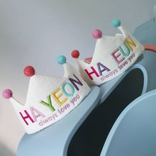Children Birthday Hat Unisex Boys Girls Soft Fabric Stitchwork Customized Name Ball Crown Party Hat Caps Custom-made Props