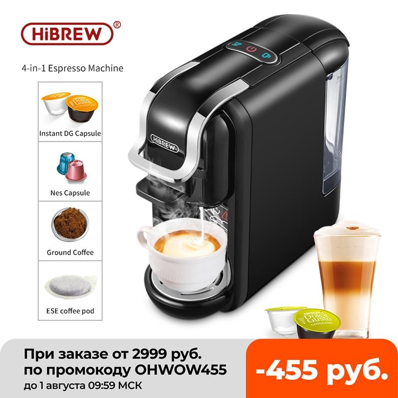 HiBREW Coffee Machine 19Bar 4in1 Multiple Capsule Expresso  Cafetera Dolce Milk&Nexpresso Capsule ESEpod  Ground Coffee Pod H2