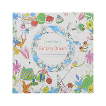 24 Pages Fantasy Dream English Edition Coloring Book For Children Adult Relieve Stress Kill Time Painting Drawing