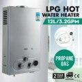 12л газовый водонагреватель для сжиженного нефтяного газа